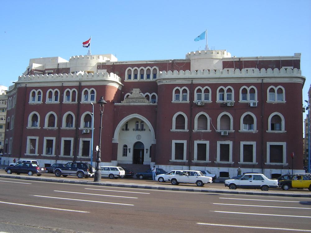 Alexandria_University