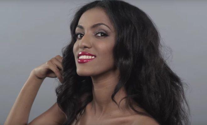 femme ethiopienne